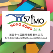 HKUST-IMO 2016 LECTURE SERIES II<br />