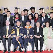 THE THIRD INAUGURATION CEREMONY OF NAMED PROFESSORSHIPS,