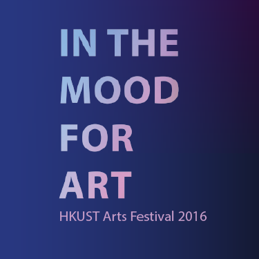 HKUST ARTS FESTIVAL 2016 - IN THE MOOD FOR ART,
