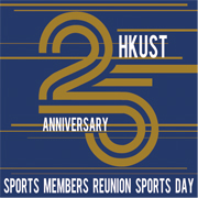 HKUST 25A SPORTS MEMBERS REUNION SPORTS DAY,