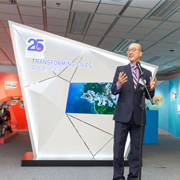HKUST 25TH ANNIVERSARY EXHIBITION:<br />