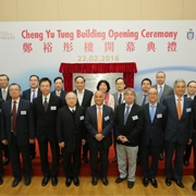 Cheng Yu Tung Building Opening Ceremony