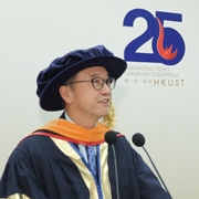 The Third Inauguration Ceremony of Named Professorships