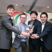 HKUST Alumni Association A1 Start-up Award 2016