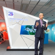 HKUST 25th Anniversary Exhibition: