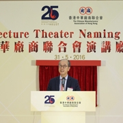Naming Ceremony of CMA Lecture Theater